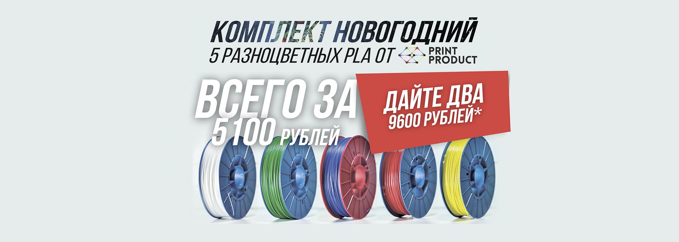printproduct_ng2